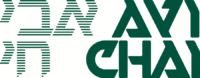 AVI CHAI Logo.Green Hi Res (png) (1)